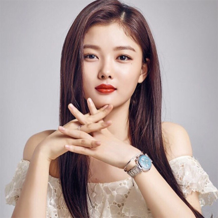Kim Yoo-Jung Verified Contact Details ( Phone Number, Social Profiles) | Profile Info
